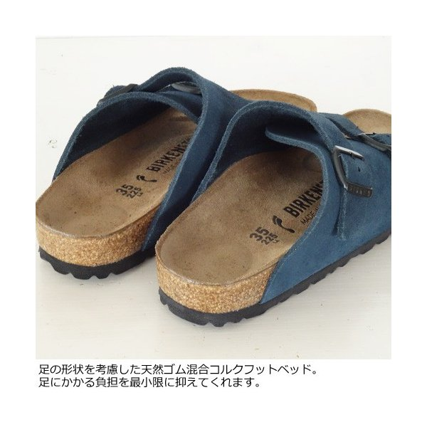 BIRKENSTOCK Zurich Suede Leather サンダル ビルケンシュトック チューリッヒ [ナローフィット]|amico-di-ineya|04