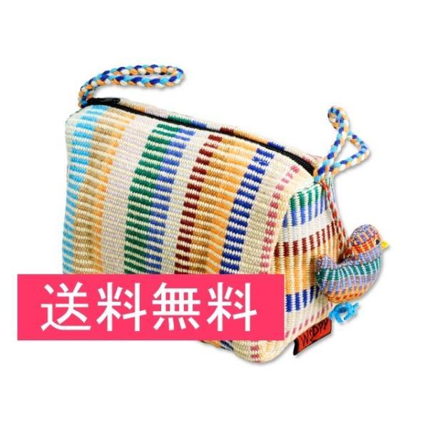 送料無料 シャプラニール カラフル手織ポーチ(マスコット付) クラフトリンク 手作り フェアトレード amisbazar-jp