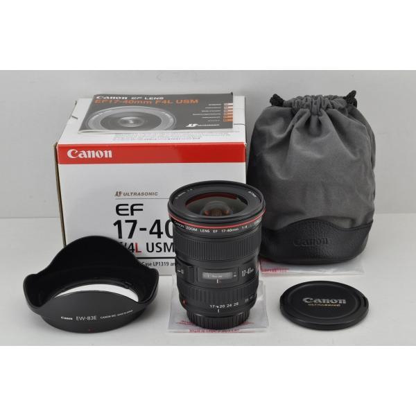 Canon EF 17-40mm F4L USM EFマウント