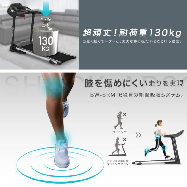 電動ルームランナー 家庭用 室内 ランニングマシン ウォーキングマシン ジョギング ダイエット 折りたたみ式 健康器具|amj|11