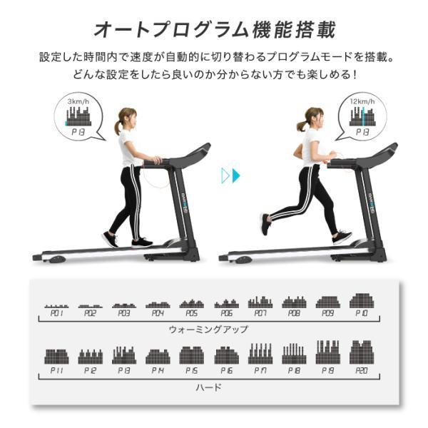 電動ルームランナー 家庭用 室内 ランニングマシン ウォーキングマシン ジョギング ダイエット 折りたたみ式 健康器具|amj|16