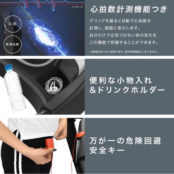 【送料無料】ルームランナー MAX16km/h 電動ルームランナー ランニングマシン トレーニングジム ウォーキングマシン トレッドミル|amj|17