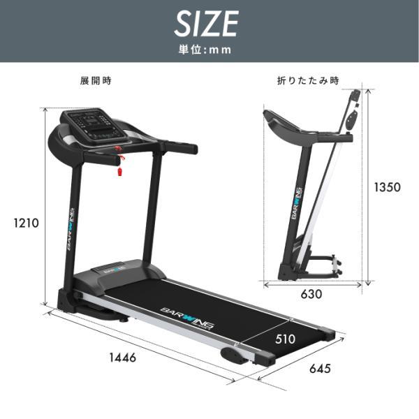 電動ルームランナー 家庭用 室内 ランニングマシン ウォーキングマシン ジョギング ダイエット 折りたたみ式 健康器具|amj|18
