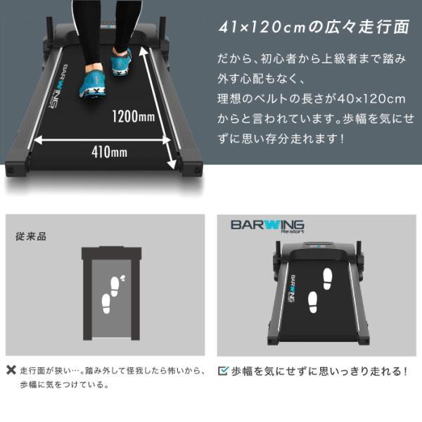 電動ルームランナー 家庭用 室内 ランニングマシン ウォーキングマシン ジョギング ダイエット 折りたたみ式 健康器具|amj|09