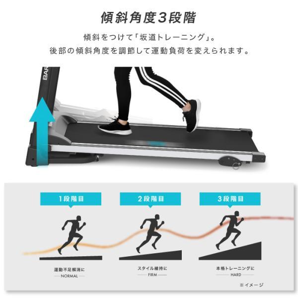電動ルームランナー 家庭用 室内 ランニングマシン ウォーキングマシン ジョギング ダイエット 折りたたみ式 健康器具|amj|10