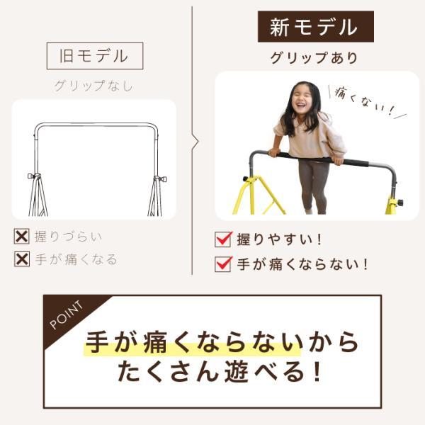 鉄棒 子供用鉄棒 折りたたみ式鉄棒 屋外室内使用可 てつぼう ぶら下がり 健康器|amj|12