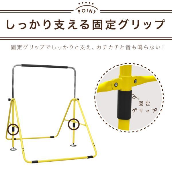 鉄棒 子供用鉄棒 折りたたみ式鉄棒 屋外室内使用可 てつぼう ぶら下がり 健康器|amj|13