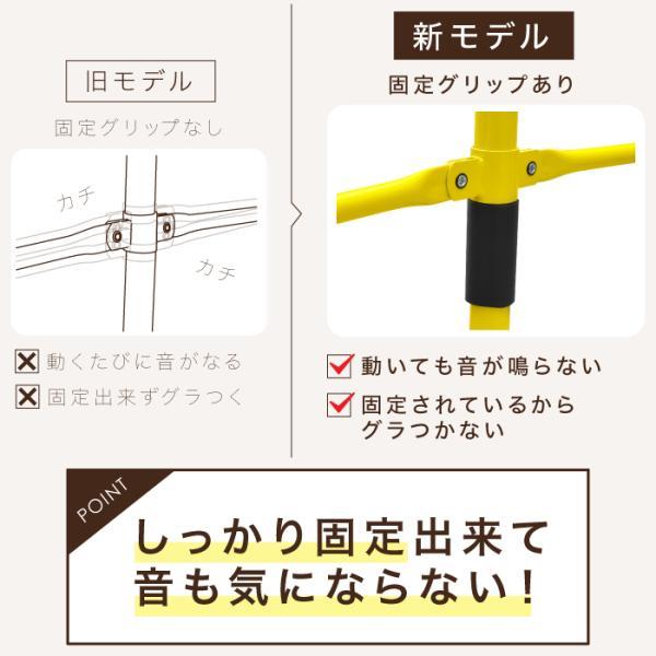 鉄棒 子供用鉄棒 折りたたみ式鉄棒 屋外室内使用可 てつぼう ぶら下がり 健康器|amj|14