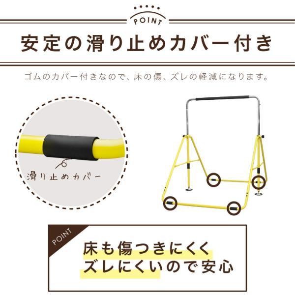 鉄棒 子供用鉄棒 折りたたみ式鉄棒 屋外室内使用可 てつぼう ぶら下がり 健康器|amj|15