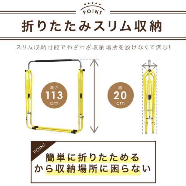 鉄棒 子供用鉄棒 折りたたみ式鉄棒 屋外室内使用可 てつぼう ぶら下がり 健康器|amj|16