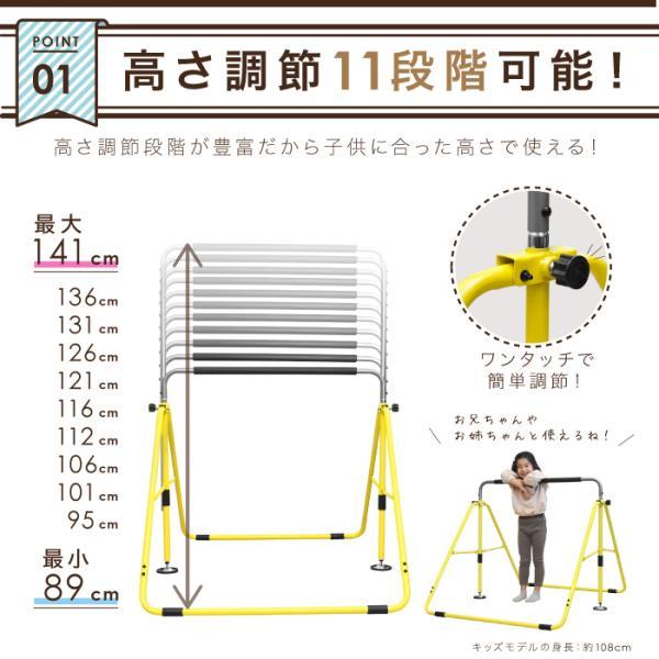 鉄棒 子供用鉄棒 折りたたみ式鉄棒 屋外室内使用可 てつぼう ぶら下がり 健康器|amj|04