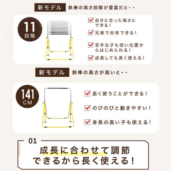 鉄棒 子供用鉄棒 折りたたみ式鉄棒 屋外室内使用可 てつぼう ぶら下がり 健康器|amj|05