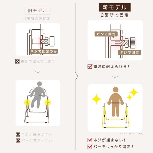 鉄棒 子供用鉄棒 折りたたみ式鉄棒 屋外室内使用可 てつぼう ぶら下がり 健康器|amj|08
