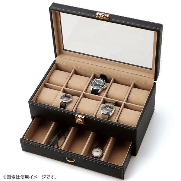 腕時計ケース 腕時計ボックス ウォッチケース ウォッチボックス コレクションケース 合成皮革レザー 腕時計15本用