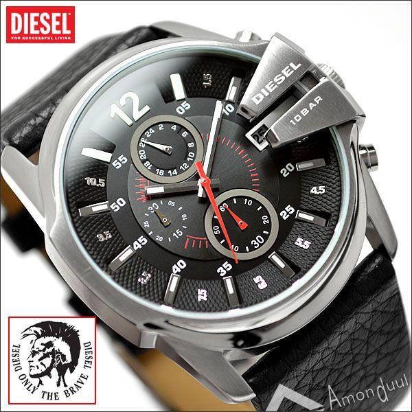 ディーゼル DIESEL クロノグラフ腕時計 ディーゼル メンズ DZ4182|amonduul