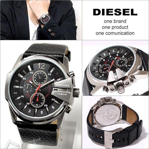 ディーゼル DIESEL クロノグラフ腕時計 ディーゼル メンズ DZ4182|amonduul|04