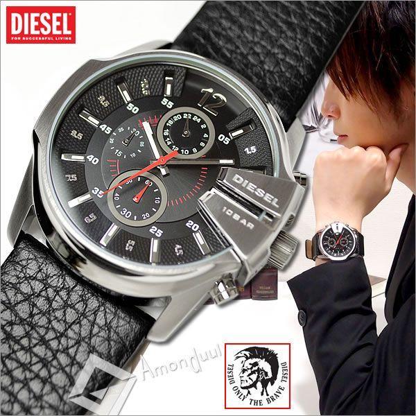 ディーゼル DIESEL クロノグラフ腕時計 ディーゼル メンズ DZ4182|amonduul|05