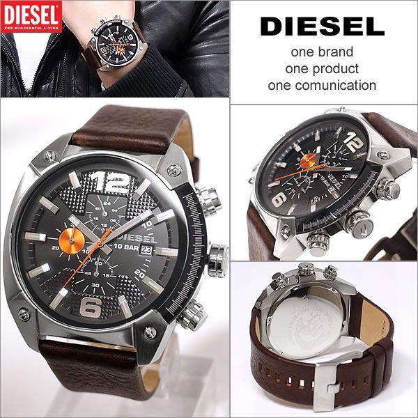 ディーゼル DIESEL クロノグラフ腕時計 ディーゼル メンズ DZ4204|amonduul|04