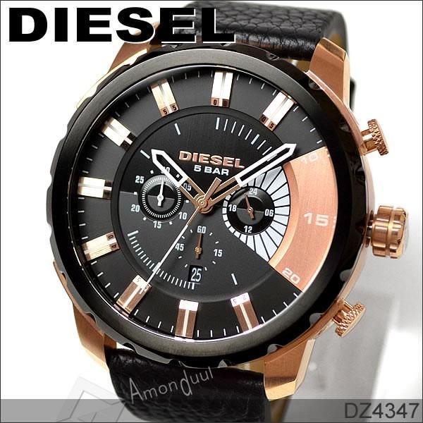 ディーゼル DIESEL クロノグラフ腕時計 ディーゼル メンズ DZ4347 ストロングホールド|amonduul|02