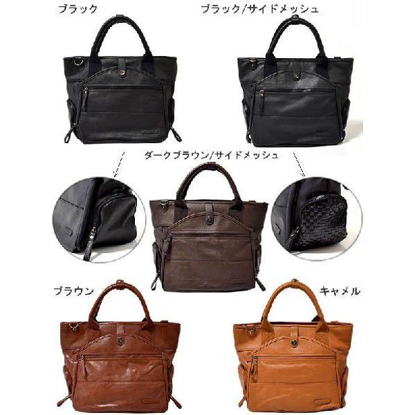 トートバッグ メンズ ショルダーバッグ 2way 大容量 レザー ビジネスバッグ トートバッグ|amonduul|06