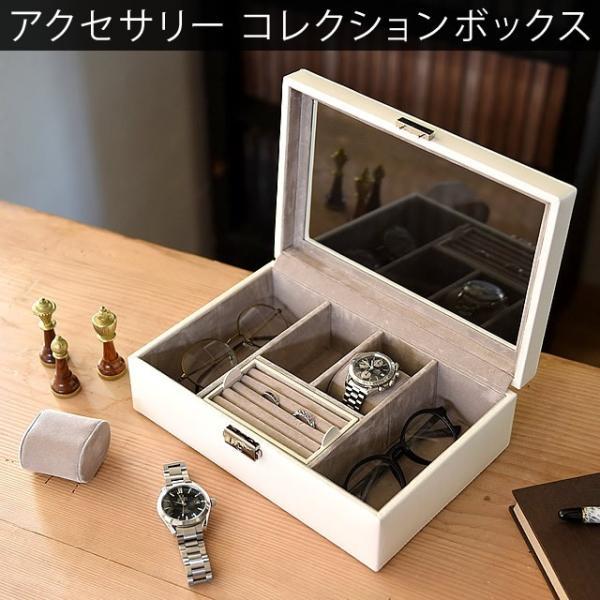 アクセサリー・腕時計ケース ウォッチボックス 腕時計ケース ウォッチケース メンズ・レディース 眼鏡ケース|amonduul