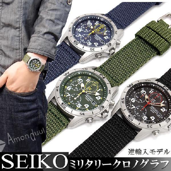 逆輸入セイコー 逆輸入SEIKO ミリタリー クロノグラフ腕時計|amonduul