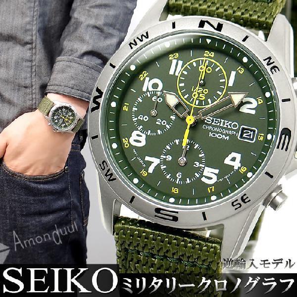 逆輸入セイコー 逆輸入SEIKO ミリタリー クロノグラフ腕時計|amonduul|02