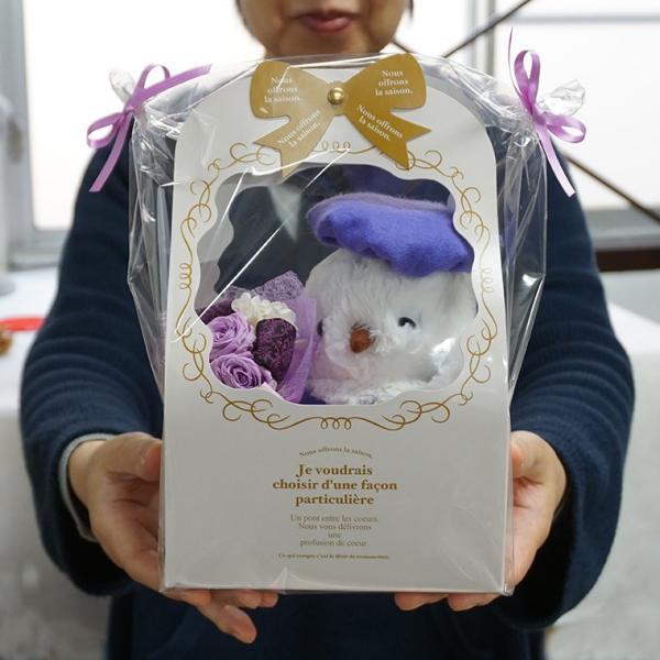 古希のお祝い 喜寿のお祝い 傘寿のお祝い 米寿のお祝い プレゼント  還暦祝い 祖母 贈り物 ちゃんちゃんこ  プリザーブドフラワー ふくろうのお祝い(花束付)|ampoule-shop|07
