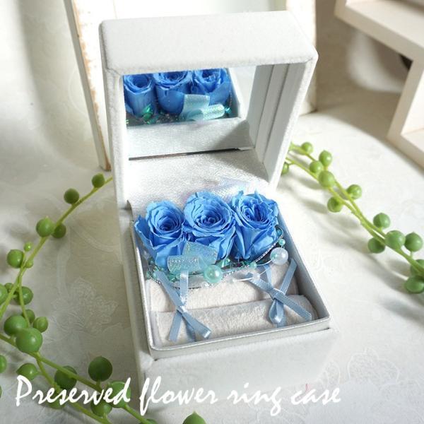 プリザーブドフラワー リングケース 「青いバラ」 プロポーズ 彼女 指輪入れ クリスマス プレゼント ギフト 贈り物|ampoule-shop