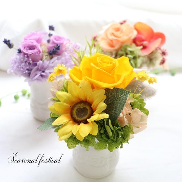 プリザーブドフラワー プレゼント ギフト 結婚式 電報  花 誕生日プレゼント 女性 母 退職祝い 結婚祝い バラ ブリザードフラワー 初めてのプリザ|ampoule-shop