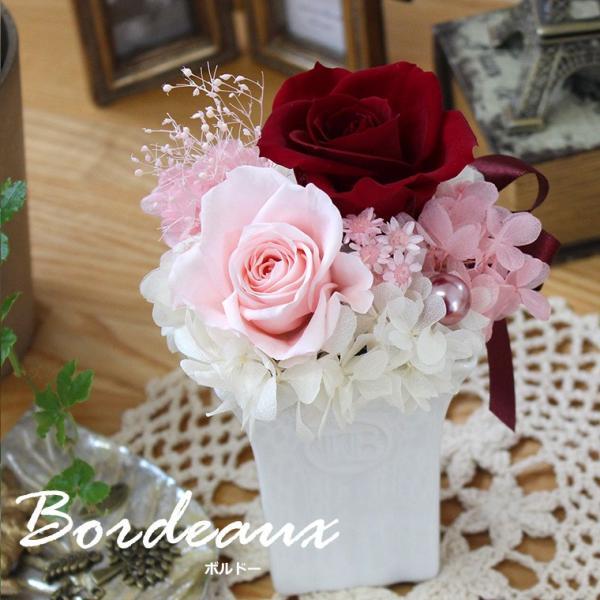 プリザーブドフラワー プレゼント ギフト 結婚式 電報  花 誕生日プレゼント 女性 母 退職祝い 結婚祝い バラ ブリザードフラワー 初めてのプリザ|ampoule-shop|08