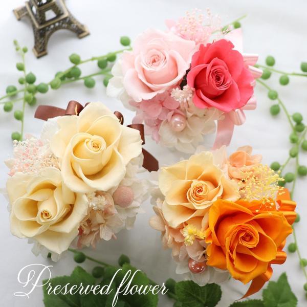 プリザーブドフラワー プレゼント ギフト 結婚式 電報  花 誕生日プレゼント 女性 母 退職祝い 結婚祝い バラ ブリザードフラワー 初めてのプリザ|ampoule-shop|16