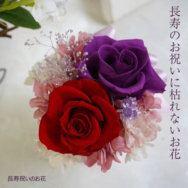 プリザーブドフラワー プレゼント ギフト 結婚式 電報  花 誕生日プレゼント 女性 母 退職祝い 結婚祝い バラ ブリザードフラワー 初めてのプリザ|ampoule-shop|12