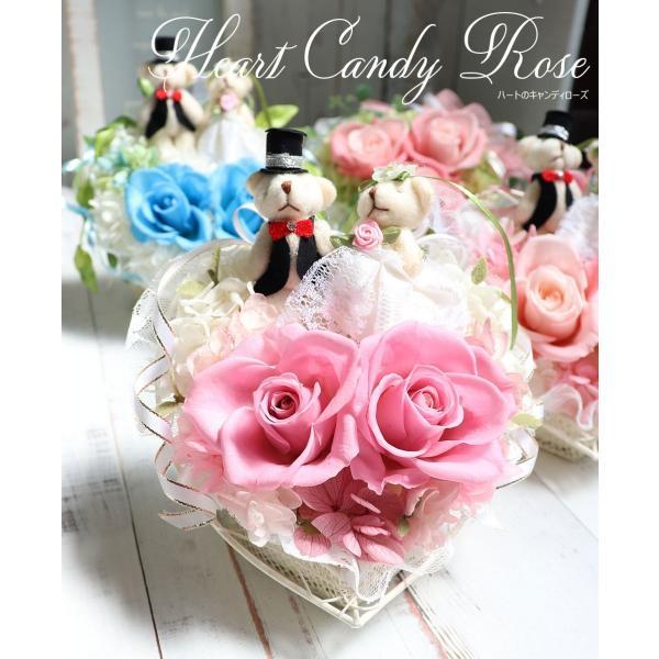 結婚式 電報 祝電 結婚祝い ギフト プレゼント 贈り物 おしゃれ プリザーブドフラワー ギフト お祝い 花 ぬいぐるみ くま ハートのキャンディローズ ampoule-shop 13