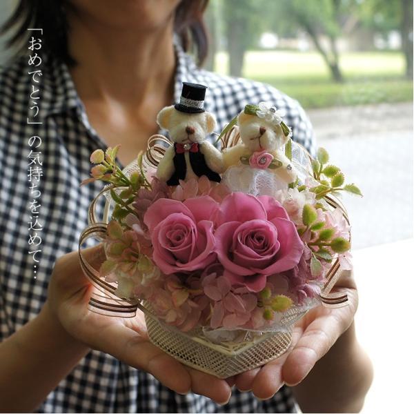 結婚式 電報 祝電 結婚祝い ギフト プレゼント 贈り物 おしゃれ プリザーブドフラワー ギフト お祝い 花 ぬいぐるみ くま ハートのキャンディローズ ampoule-shop 07