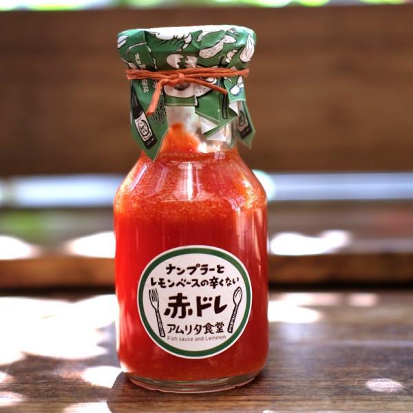 ナンプラー&レモンベースの赤いドレッシング「赤ドレ」御歳暮 お中元 内祝い プレゼントにも!!|amrita-syokudo