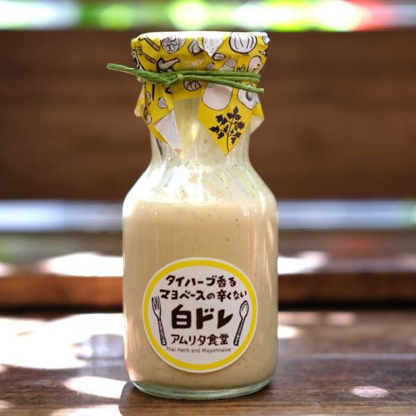 タイハーブ香るマヨベースの白いドレッシング「白ドレ」|amrita-syokudo