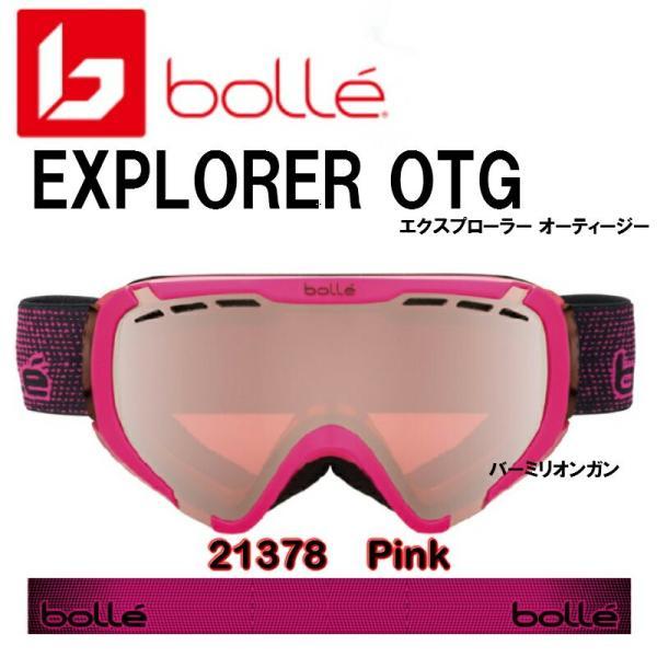 ボレ 2018 2019 BOLLE EXPLORER-OTG Shiny Pink + Vermillion Gun 眼鏡対応  ゴーグル スキー スノーボード こども