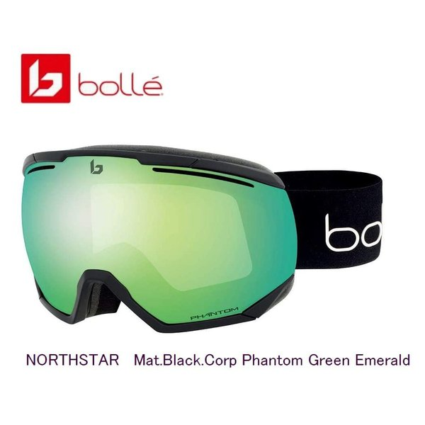 ボレー BOLLE NORTHSTAR Mat.Black.Corp Phantom Green ゴーグル  スキー スノボ ワイド球面レンズ AA21977