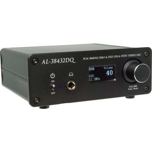 Amulech ハイレゾ音源対応 Hi-Fi USB/SPDIF-DAC PCM最大384KHz/32Bit DSD64/DSD128/DSD256対応 AL-38432DQ|amulech-store