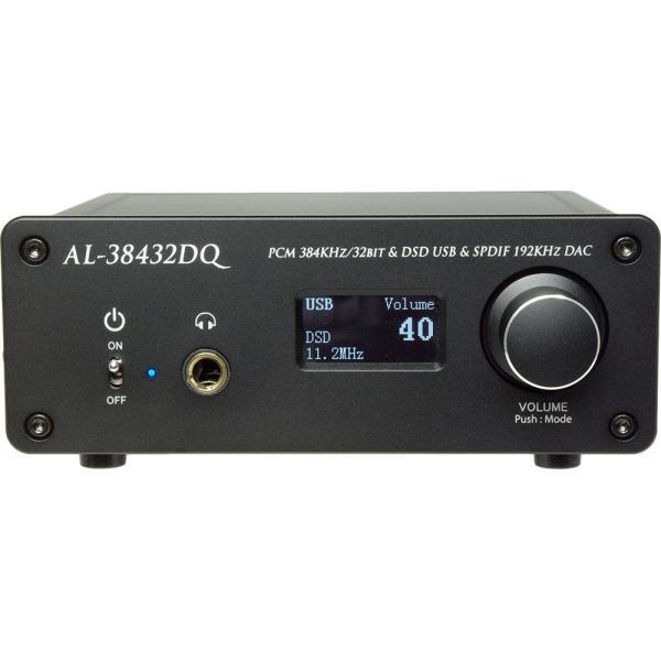 Amulech  AL-38432DQ ハイレゾ音源対応 Hi-Fi USB/SPDIF-DAC PCM最大384KHz/32Bit DSD64/DSD128/DSD256対応|amulech-store|02