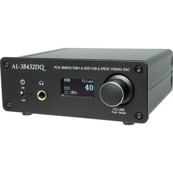 Amulech  AL-38432DQ ハイレゾ音源対応 Hi-Fi USB/SPDIF-DAC PCM最大384KHz/32Bit DSD64/DSD128/DSD256対応|amulech-store|03