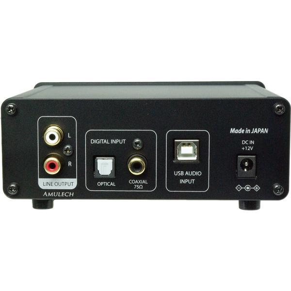 Amulech ハイレゾ音源対応 Hi-Fi USB/SPDIF-DAC PCM最大384KHz/32Bit DSD64/DSD128/DSD256対応 AL-38432DQ|amulech-store|04
