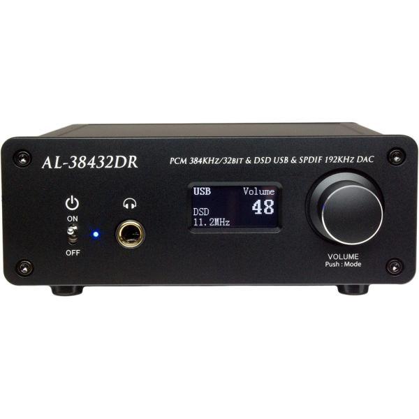 Amulech AL-38432DR ハイレゾ音源対応 Hi-Fi USB/SPDIF-DAC PCM最大384KHz/32Bit DSD64/SD128/DSD256対応|amulech-store