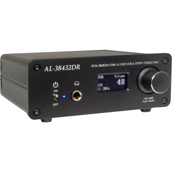 Amulech AL-38432DR ハイレゾ音源対応 Hi-Fi USB/SPDIF-DAC PCM最大384KHz/32Bit DSD64/SD128/DSD256対応|amulech-store|02