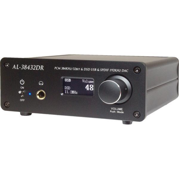 Amulech AL-38432DR ハイレゾ音源対応 Hi-Fi USB/SPDIF-DAC PCM最大384KHz/32Bit DSD64/SD128/DSD256対応|amulech-store|03