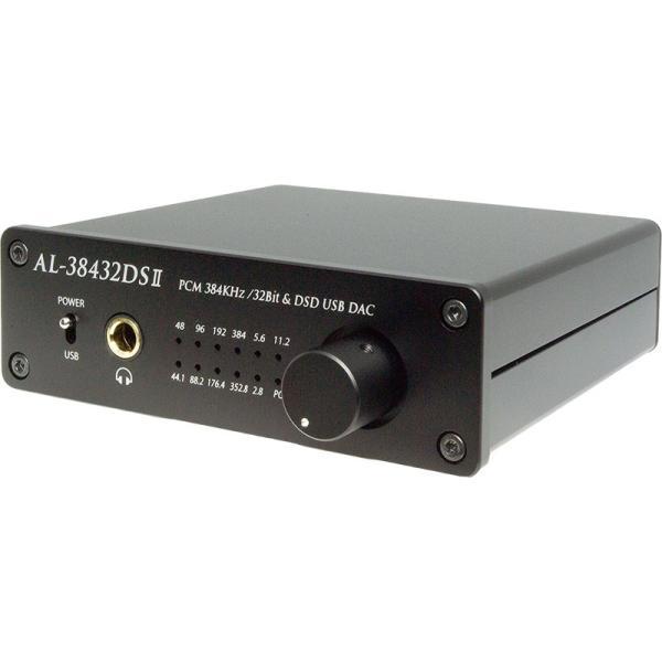 Amulech  AL-38432DS2 ハイレゾ音源対応 Hi-Fi USB-DAC PCM最大384KHz/32Bit  DSD64/DSD128/DSD256対応|amulech-store|03