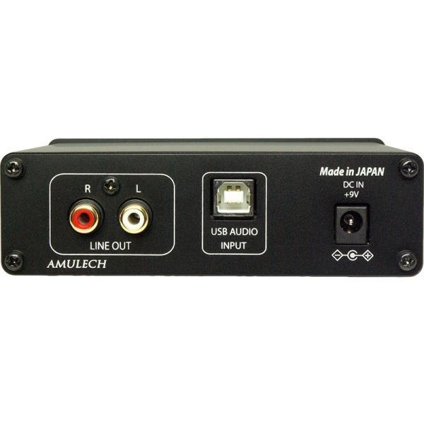 Amulech  AL-38432DS2 ハイレゾ音源対応 Hi-Fi USB-DAC PCM最大384KHz/32Bit  DSD64/DSD128/DSD256対応|amulech-store|04