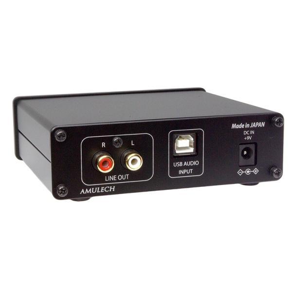 Amulech  AL-38432DS2 ハイレゾ音源対応 Hi-Fi USB-DAC PCM最大384KHz/32Bit  DSD64/DSD128/DSD256対応|amulech-store|05