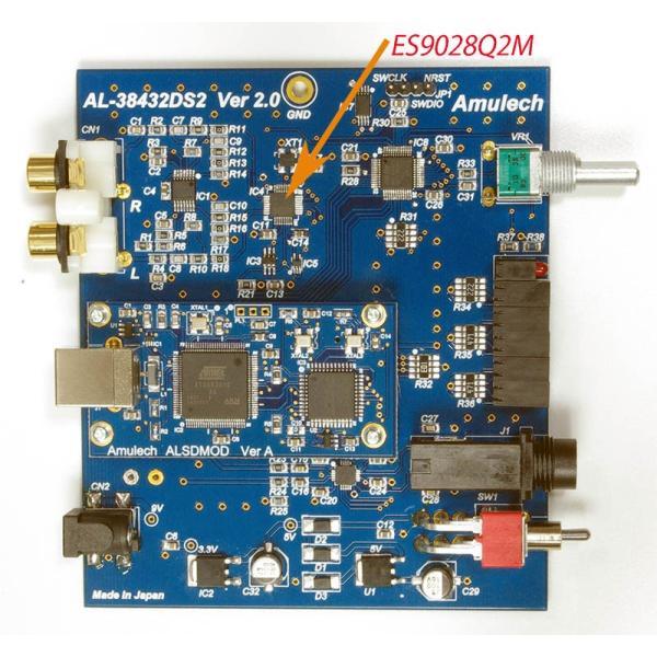 Amulech  AL-38432DS2 ハイレゾ音源対応 Hi-Fi USB-DAC PCM最大384KHz/32Bit  DSD64/DSD128/DSD256対応|amulech-store|06